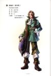 femalewarrior 026
